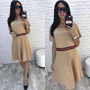 Платье короткое элегантное классическое У9688