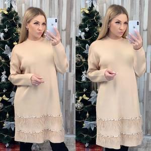 Платье короткое с длинным рукавом современное Х1234