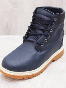 Ботинки Ф7908
