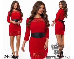 Платье короткое нарядное красное Х4592