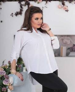 Рубашка белая Х1587
