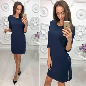 Платье короткое нарядное с рукавом 3/4 Ф1119