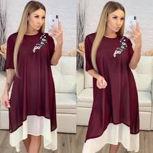 Платье Х4610