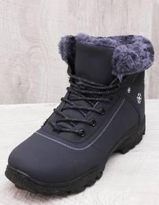 Ботинки Ф7936