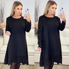 Платье Х4622