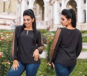 Блуза для офиса Х8365