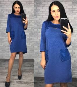 Платье короткое трикотажное синее Ф0384
