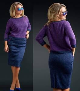 Костюм юбочный модный Ф5492
