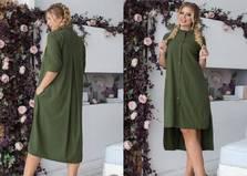 Платье У9449