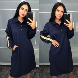 Платье короткое офисное синее У9518