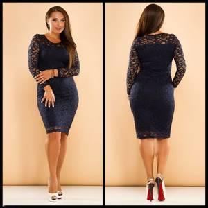 Платье короткое нарядное синее Ф7582