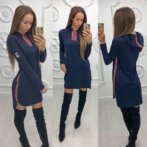 Платье короткое с длинным рукавом синее У9308