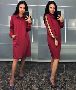Платье короткое офисное красное У9519