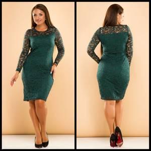 Платье короткое нарядное зеленое Ф7580