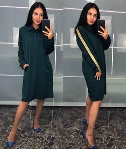 Платье короткое офисное зеленое У9520