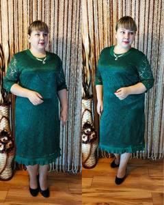 Платье длинное нарядное с кружевом У9468