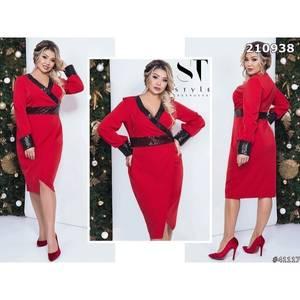 Платье короткое с длинным рукавом красное Х1027