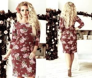 Платье короткое нарядное с принтом Х5130