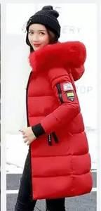 Куртка Ф9753
