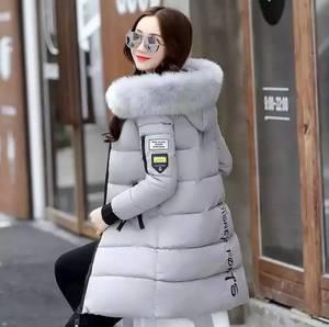Куртка Ф9754