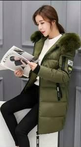 Куртка Ф9755