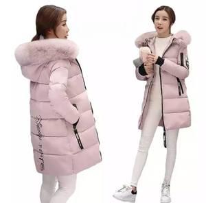 Куртка Ф9756
