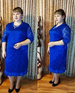 Платье длинное нарядное с кружевом У9469