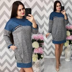 Платье короткое с длинным рукавом повседневное Х0712