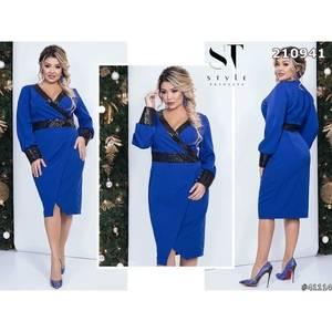Платье короткое с длинным рукавом синее Х1026