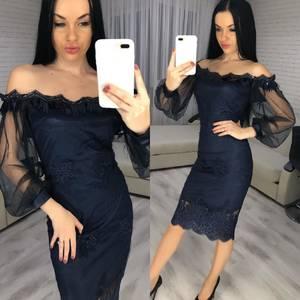 Платье короткое вечернее облегающее Х3342