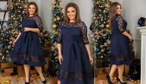 Платье короткое нарядное синее Х0530