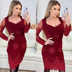 Платье короткое вечернее облегающее Х3358