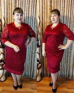 Платье длинное нарядное с кружевом У9471