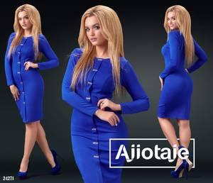 Платье короткое с длинным рукавом синее Х1029