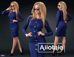 Платье короткое с длинным рукавом синее Х1030