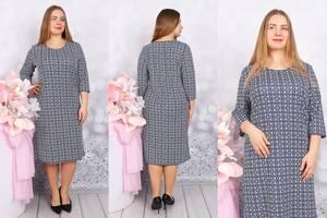 Платье короткое с принтом Ф9709