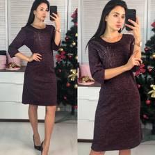 Платье Ф9723