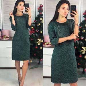 Платье короткое нарядное повседневное Ф9726