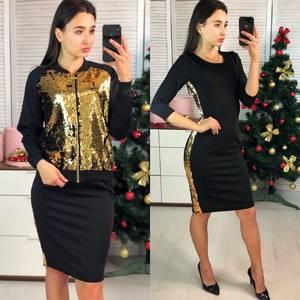 Платье Двойка короткое с рукавом 3/4 облегающее Ф9731