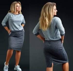 Костюм юбочный модный Х0267