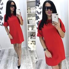 Платье У1563