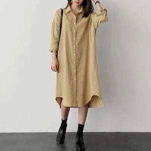 Платье-рубашка короткое с длинным рукавом А35327