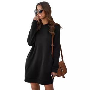 Платье короткое с длинным рукавом А35345