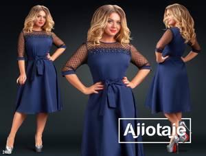 Платье короткое нарядное Ш2064
