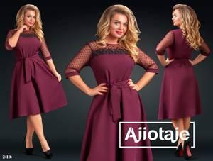 Платье короткое нарядное Ш2065