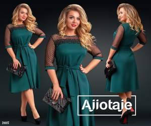 Платье короткое нарядное Ш2066