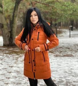 Куртка А24502