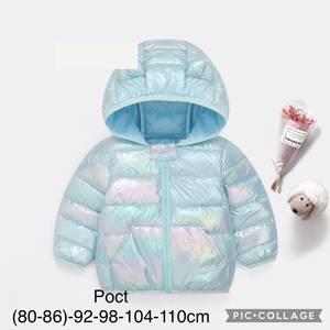 Куртка А56843