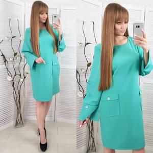 Платье короткое с длинным рукавом повседневное Х0714