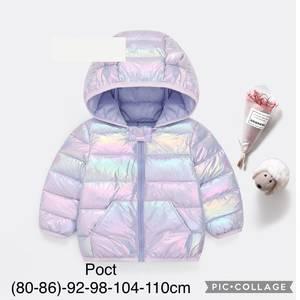 Куртка А56844